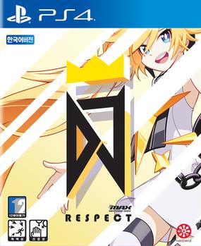 DJMax_Respect_cover